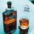 Kép 10/11 - Flor De Cana 12 Díszdobozos Rum - Mr. Alkohol Rum