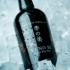 Kép 4/5 - KI NO BI Kyote Dry Gin - Mr. Alkohol Gin